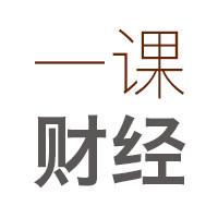 「北京小额贷款」农行小额贷款怎么办?