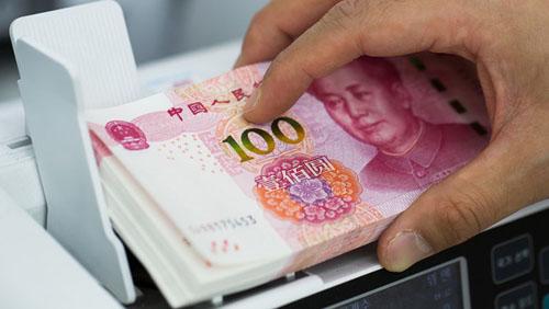 """""""五年内人民币将完成改革 成自由交易货币""""的图片搜索结果"""