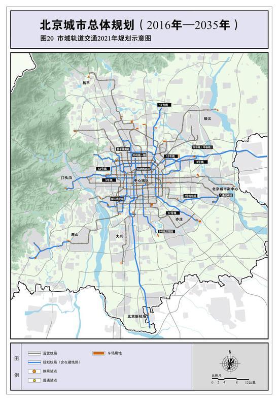 20-市域轨道交通2021年规划示意图.jpg?x-oss-process=style/w7