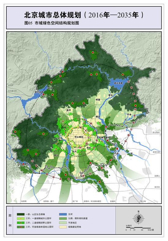 05-市域绿色空间结构规划图.jpg?x-oss-process=style/w7