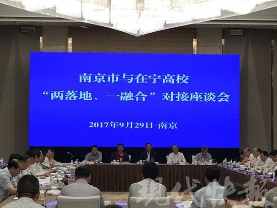 """南京市委数据:留住人才 关键要解决""""住房问题"""""""