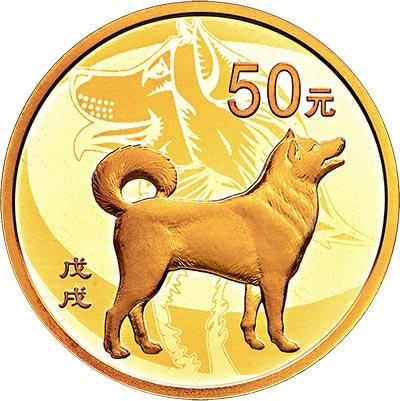 中国农业银行2018年狗年纪念币预约时间及预约入口