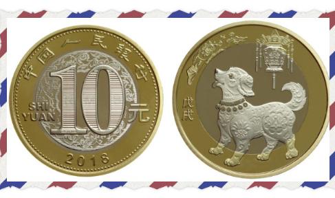 中国工商银行2018年狗年纪念币预约时间及预约入口