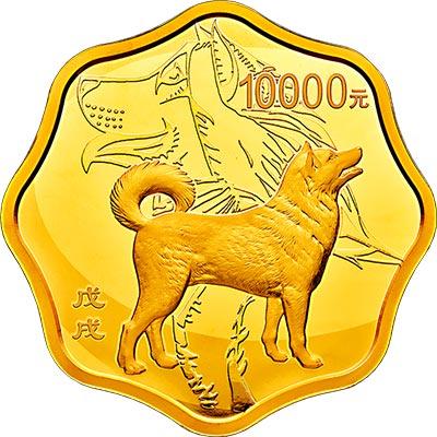 中国建设银行2018年狗年纪念币预约时间及预约入口