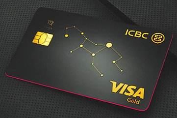 工商银行信用卡优缺点分析!