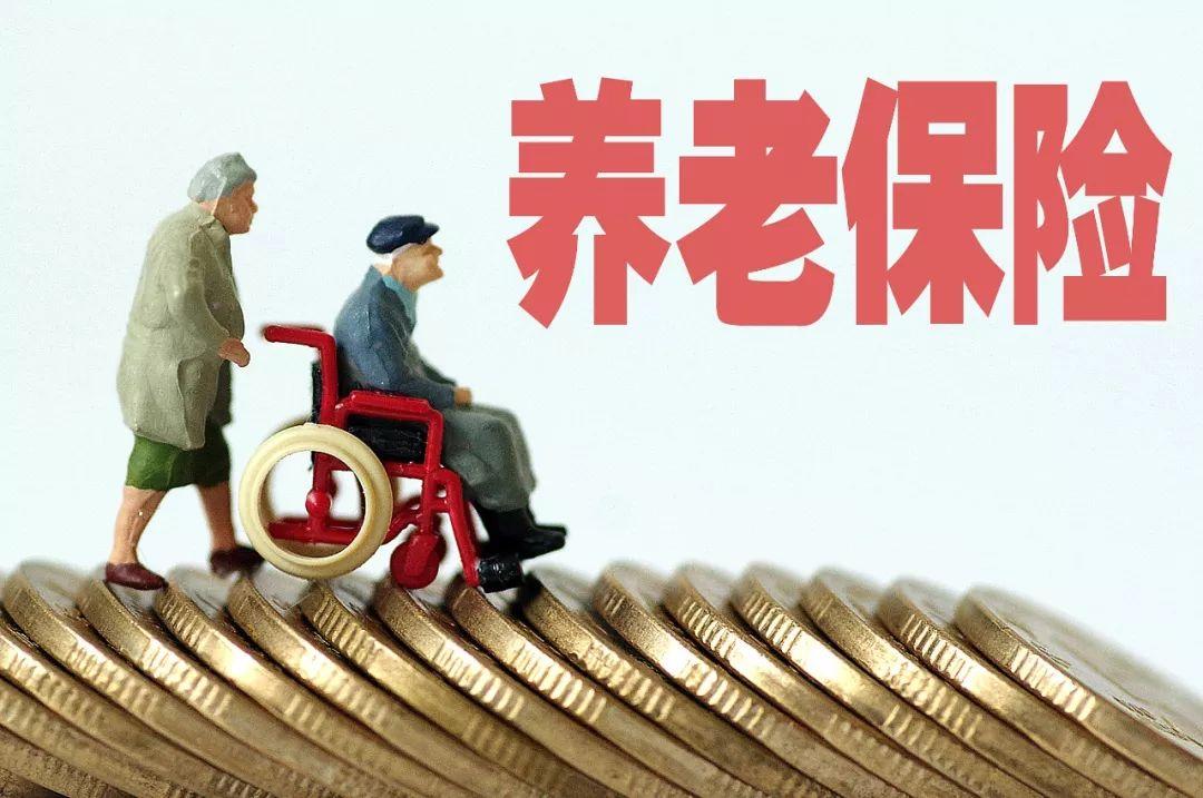 养老保险领取资格与认证 认证方式有四种
