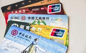 信用卡理财,如何玩转信用卡!