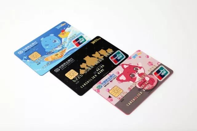 民生开心消消乐联名信用卡怎么样?