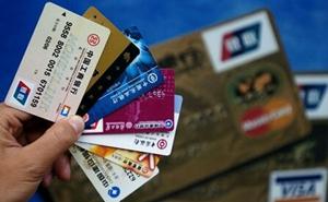 小伙信用卡欠7万多元被银行起诉,为什么法院判决只需要还12元?