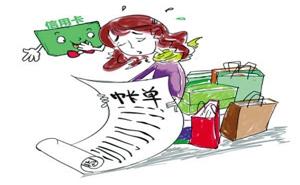 宁波信用账单怎么查询 宁波信用卡账单查询方法