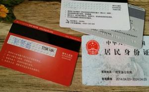 宁波信用卡申请进度怎么查 宁波信用卡申请进度查询办法