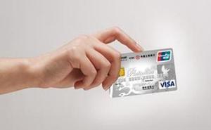中介高通过率的信用卡下卡技术,他们是怎么办到的?申卡必看