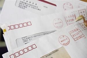 长沙银行信用卡申请难吗 长沙银行信用卡申请条件有哪些