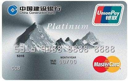 建行大山白是指哪张信用卡?