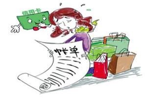 华融湘江银行信用卡账单分期怎么申请 华融信用卡账单分期申请条件及方式