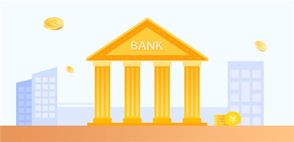 2018年国家助学贷款开始时间
