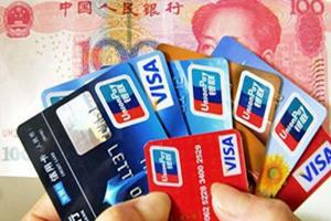 信用卡额度不够刷?试试这三种提额方法