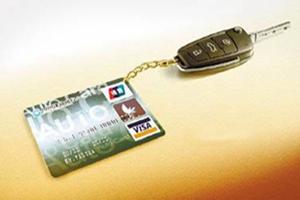 信用卡提额之POS机刷卡如何做到多元化消费
