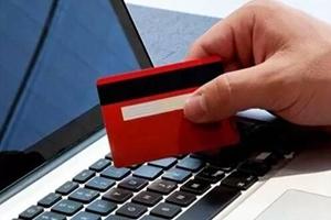 交通银行信用卡客服电话多少 怎么转人工客服