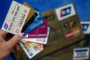 想让信用卡有更多可以调配的资源,就首选这些提额快的银行信用卡