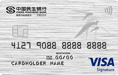 民生银行精英白金信用卡美国运通版权益如何?