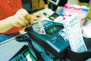 再牛逼的POS机也会把你的信用卡刷封!