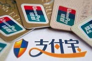 华夏信用卡有什么卡种 华夏信用卡卡种介绍