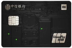 小米信用卡首发:黑科技与权益双重保障你值得拥有!