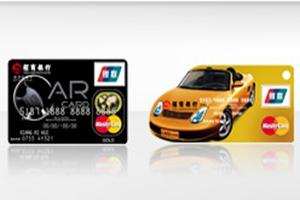 招商银行CarCard汽车信用卡