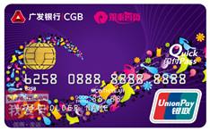 广发银泰联名信用卡额度和年费是多少?