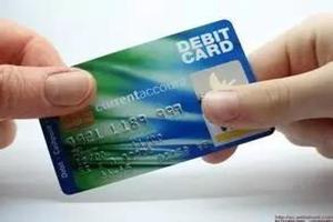 信用卡养卡关键就是这四个字!