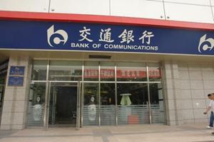 """信用卡迎来史上最大范围降额!这四家银行""""首当其冲"""""""