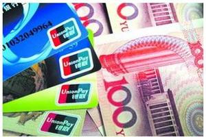 一个人申请几张信用卡最合适?太多容易以债养债!