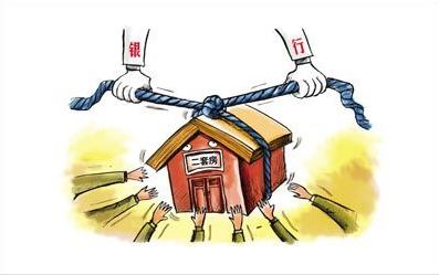 北京公积金贷款政策,北京公积金贷款政策新变化,北京公积金贷款政策内容