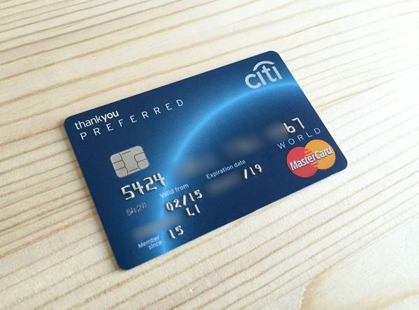 各大银行信用卡喜欢的pos商户MCC,熟知后想不提额都难!