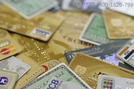 京东小白卡是信用卡吗?合作银行有哪些?