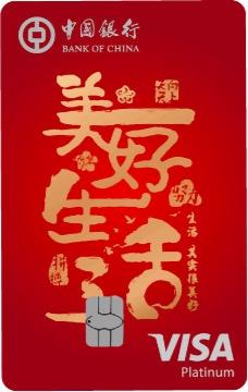 中国银行信用卡城市跑北京站活动圆满落幕