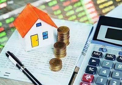 怎样办理房屋抵押评估?费用怎么算?1