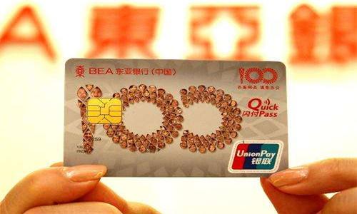 国际信用卡如何申请和使用?有哪些注意事项?1