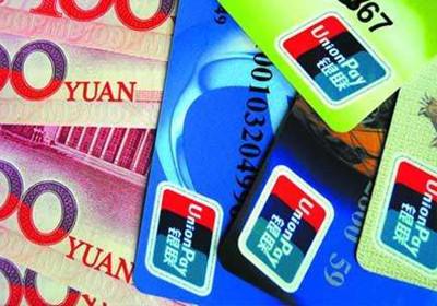 信用卡恶意透支是如何被判定的?1