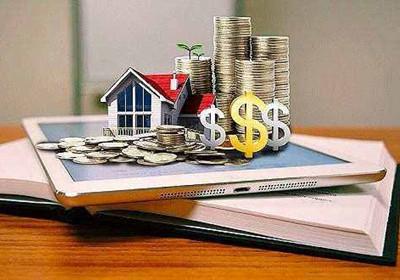 房屋抵押贷款与其他贷款相比优势在哪1