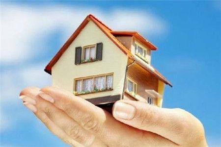 公积金贷款新政有哪些?用公积金贷款买房需要注意哪些问题