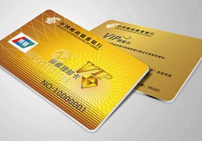 小额信用卡有什么好处?如何申请1