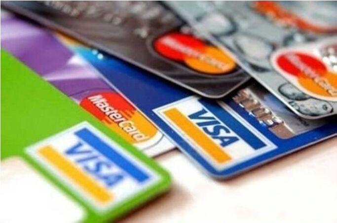 「借记卡有年费吗」银行卡有年费吗
