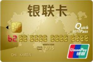 银行卡0.jpg