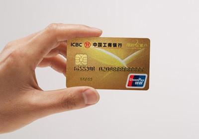 工行信用卡刷卡能超多少额度?超限费如何收取1