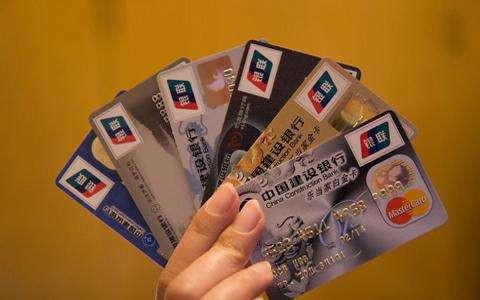 「信用卡转账」信用卡可以直接转账吗