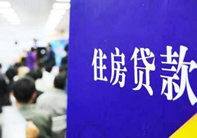 中国银行个人房屋抵押贷款核实几次?好批吗?1