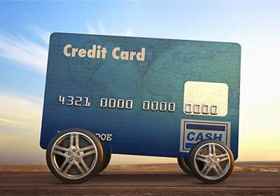 信用卡怎么分期付款买车?信用卡分期付款买车流程1