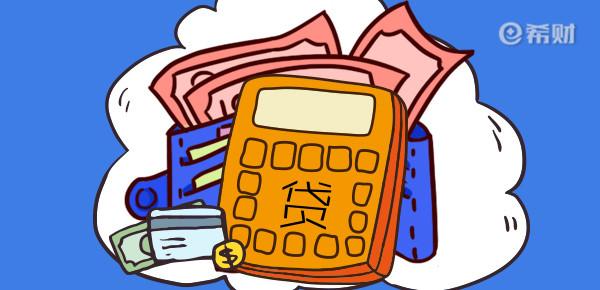 贷款年利率24%算高吗